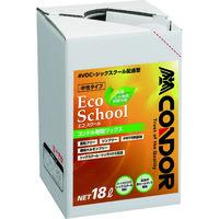 山崎産業(YAMAZAKI) コンドル 樹脂ワックスエコスクール 18L CH709-018X-MB 1本 835-3577 (直送品)