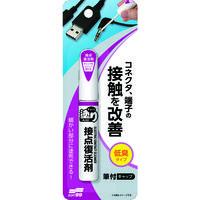 ソフト99コーポレーション(SOFT99) ソフト99 チョット塗りエイド 接点復活剤 20595 1本(12mL) 856-1968(直送品)