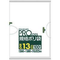 日本サニパック サニパック スタンダードポリ袋13号(0.025mm) LY13 1袋(100枚) 828-4061(直送品)