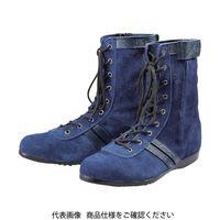 青木安全靴 高所作業用安全靴 WAZA-BLUE-ONE-24.5cm WAZA-BLUE-ONE-24.5 855-9187(直送品)