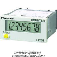 Panasonic トータル電子カウンタ LC2H-FE-DL-2KKパネル取付 AEL3621 836-4932 (直送品)