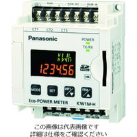 パナソニック(Panasonic) Panasonic エコパワーメータ KW1M-H SDカード AKW1121B 1台 836-2915(直送品)