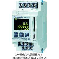 パナソニック(Panasonic) Panasonic エコパワーメータ KW2G-H SD対応 AKW2020GB 1台 836-2913(直送品)