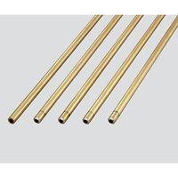 アズワン 黄銅管(直) φ8×1.5 1セット(5本) 3-2356-06(直送品)