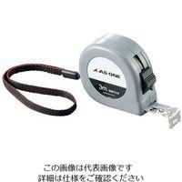 アズワン エコノミーコンベックス 3-7263-01 16mm×3m EMT316 1個 (直送品)