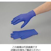 アズワン サニーフーズニトリル手袋エコノミー 100枚入 box pack M 1箱(100枚) 3-4496-02(直送品)