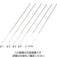 ステム ニクロムループ 柄付 1セット(10本) 3-5415-03 (直送品)