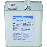日新インダストリー(NIS) NIS 変エポシンナー 3L NX003 1缶(3000mL) 855-0819(直送品)