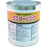 日新インダストリー(NIS) NIS ラスタージンク 0.7Kg LU002 1缶(700g) 855-0807(直送品)