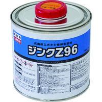 日新インダストリー(NIS) NIS ジンクZ96 1Kg ZN002 1缶(1000g) 855-0832(直送品)