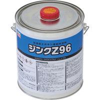 日新インダストリー(NIS) NIS ジンクZ96 5Kg ZN003 1缶(5000g) 855-0833(直送品)