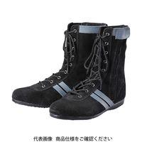 青木安全靴製造 青木安全靴 高所作業用安全靴 WAZA-F-1 24.5cm WAZA-F-1-24.5 1足 855-9197(直送品)