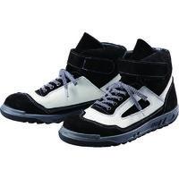 青木安全靴製造 青木安全靴 ZR-21BW 23.5cm ZR-21BW-23.5 1足 855-9155(直送品)