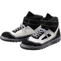 青木安全靴製造 青木安全靴 ZR-21BW 25.0cm ZR-21BW-25.0 1足 855-9158(直送品)