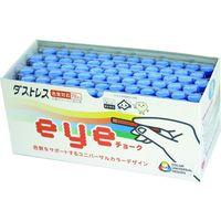 日本理化学工業 ダストレス ダストレスEYEチョーク 72本入 青 DCI-72-BU 1箱(72本) 856-0142 (直送品)