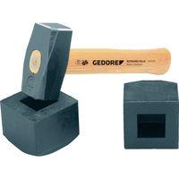 ゲドレー GEDORE 石頭ハンマー用ソフトキャップ 1250g用 8642180 1丁 855-6571(直送品)