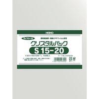 シモジマ HEIKO OPP袋 テープなし クリスタルパック 6752100 S15-20 1袋(100枚) 856-2692(直送品)