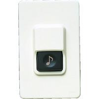 チャイム用押釦 EG331