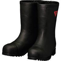 SHIBATA 防寒安全長靴 セーフティベアー#1011白熊(フード無し) 26.0cm AC121-26.0 856-9217(直送品)