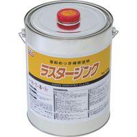 日新インダストリー(NIS) NIS ラスタージンク 3.5Kg LU003 1缶(3500g) 855-0808(直送品)