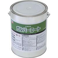 日新インダストリー(NIS) NIS ガルバーコート 3Kg GA004 1缶(3000g) 855-0803(直送品)