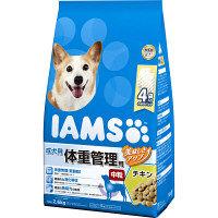 IAMS(アイムス) 犬用 体重管理用 チキン 中粒 成犬用 2.6kg 1袋 マースジャパン