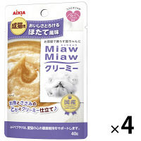 MiawMiaw(ミャウミャウ) キャットフード クリーミー ほたて風味 40g 1セット(4袋) アイシア