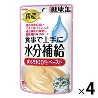 国産健康缶 キャットフード パウチ 水分補給まぐろペースト 40g 1セット(4袋) アイシア