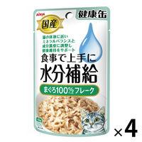 国産健康缶 キャットフード パウチ 水分補給まぐろフレーク 40g 1セット(4袋) アイシア