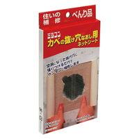 日本ミラコン産業 ネットシート5枚入り MR-005 1セット(50枚:5枚×10個)(直送品)