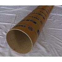 北海紙管 ボイド管 カット物 外ラミ 200MMX2M 4960839185223 1セット(3個)(直送品)