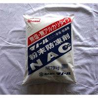 マノール 粉末防凍剤NAC 9KG 4942329210165 1個(18000g)(直送品)