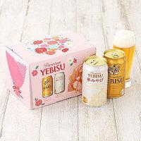 サッポロ ヱビス 華みやび 350ml 2種6缶アソート 1パック(6缶)