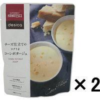 成城石井 成城石井 成城石井 desica チーズ仕立てのコクうまコーンポタージュ 1セット(2袋)