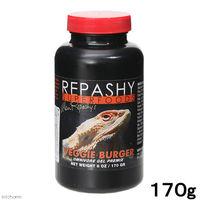 REPASHY スーパーフード ベジバーガー 6oz 170g フトアゴ アオジタ 255104