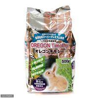 アラタ ウサギ専用牧草 オレゴンチモシー 500g うさぎ 小動物 牧草 68865