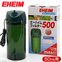 エーハイム フィルター500 50Hz