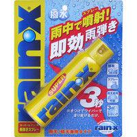錦之堂 スーパーレイン・X らくラク・スプレー 008469(取寄品)