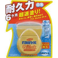 錦之堂 スーパーレイン・X ザ・クイック耐久 008489(取寄品)