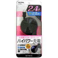 セイワ リールチャージャーX3 microUSB ブラック×ブルー D405