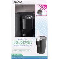 星光産業 電子タバコダスト ED606 (取寄品)