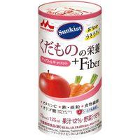 Sunkistくだものの栄養+Fiber(アップル&キャロット) 0652983 1箱(18本入) クリニコ(直送品)