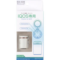 星光産業 電子タバコクリーナーWH ED609 (取寄品)