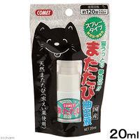 またたび抽出液 猫用 20ml 国産 87662