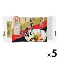 新あさひ豆腐 袋5個