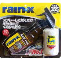 錦之堂 レイン・X アンチ・フォグ クロスセット 008513(取寄品)