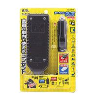 大橋産業 DC/ACインバーター カーコンセント 85w 黒 1748 (取寄品)