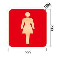 フジタ 平付型木製サイン MPW200R ピクト 女性トイレ105 26-2003(直送品)