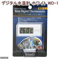 スペクトラム ブランズ ジャパン デジタル水温計 ホワイト WD-1 161608