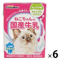 ねこちゃんの国産牛乳 200ml×6